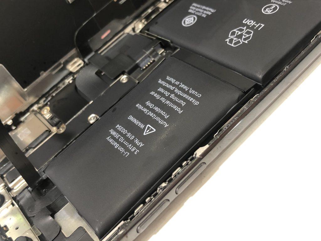 宮崎市iPhoneXバッテリー交換