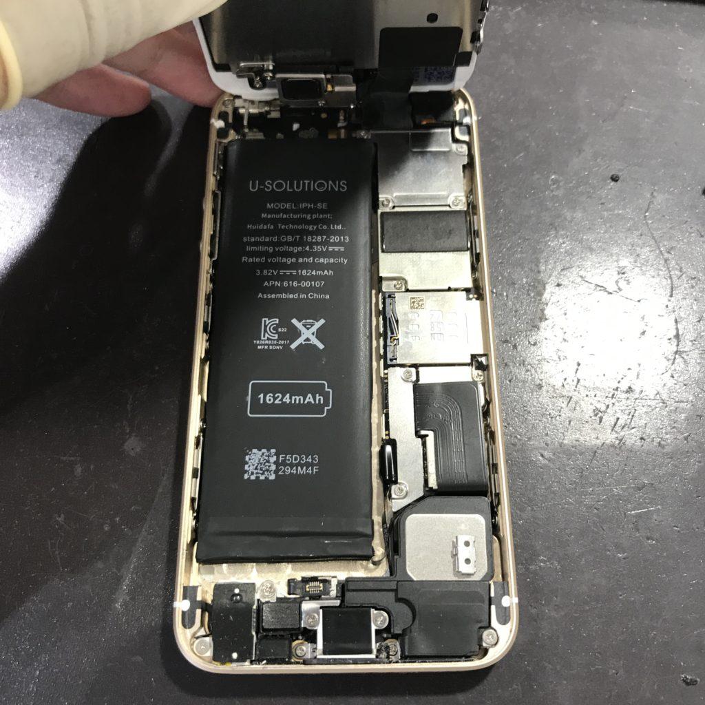 iPhone修理他店修理
