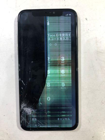 宮崎iPhone修理X