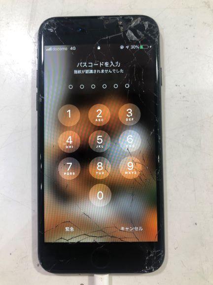 みやざきiPhone修理