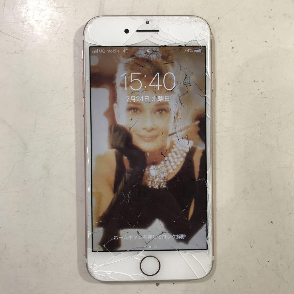 iPhone6S画面割れ宮崎