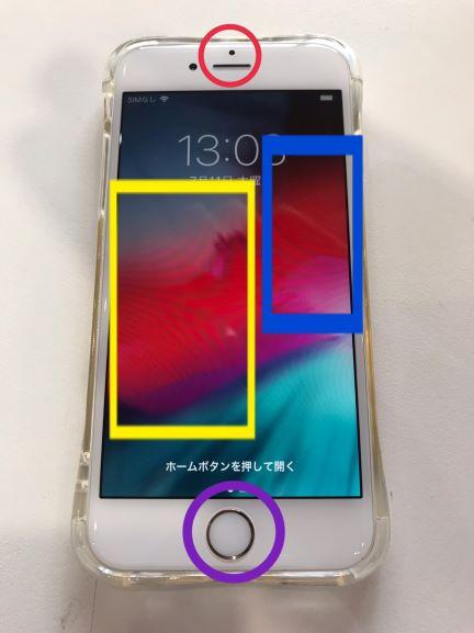 熱い iphone7
