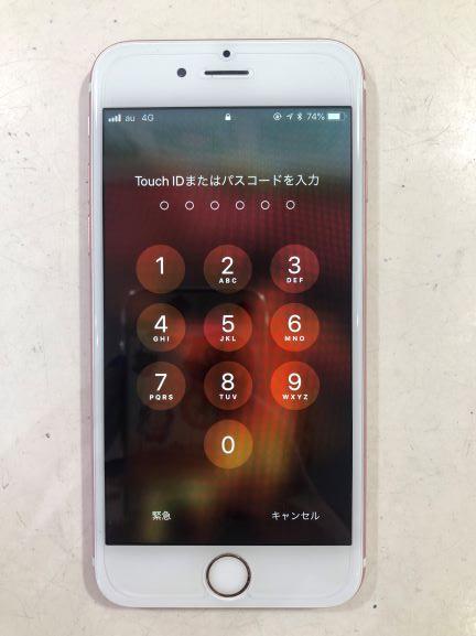 画面修理iPhone宮崎