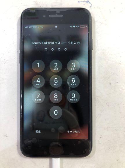 宮崎市iPhone画面修理