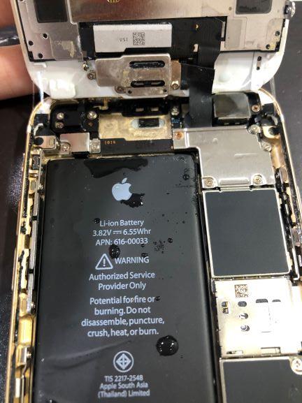 iPhone修理水没宮崎