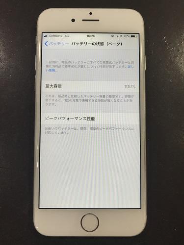 iPhone6バッテリー劣化交換後