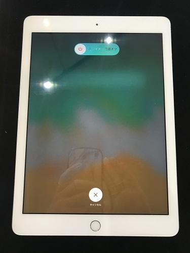 iPadガラス修理前