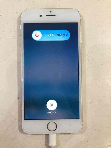 でーたそのままiPhone修理宮崎
