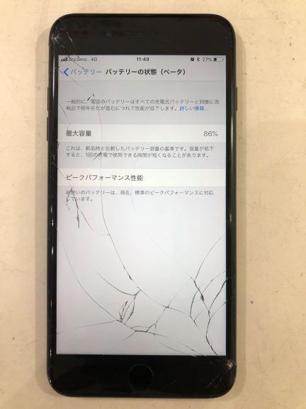 iPhone画面バッテリー交換宮崎