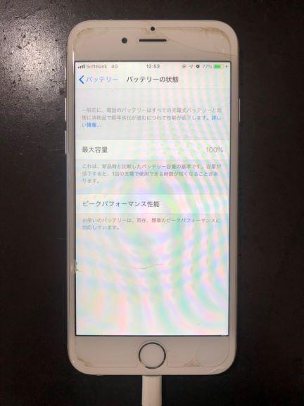 市内iPhoneバッテリー交換