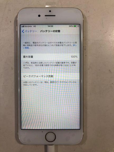 アイホン電池交換宮崎
