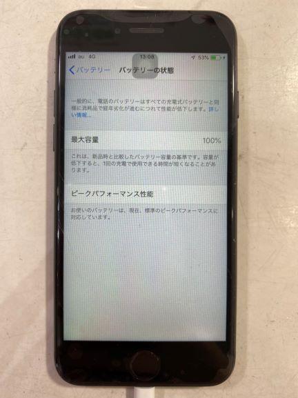 iPhoneブラックアウト修理