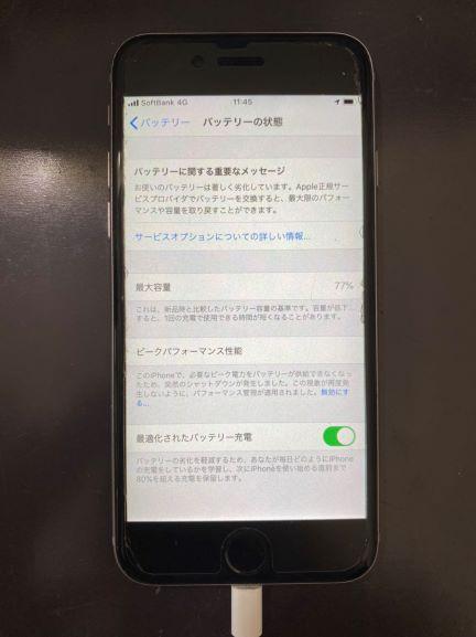 iPhone6dドック修理宮崎市