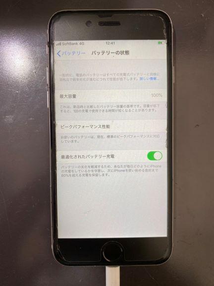 アイホン6sバッテリー交換