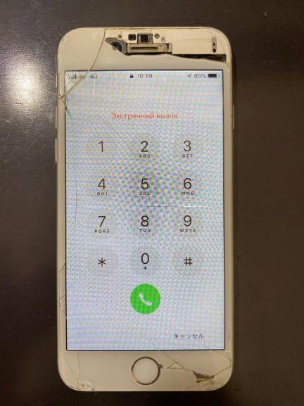 iPhone修理宮崎市