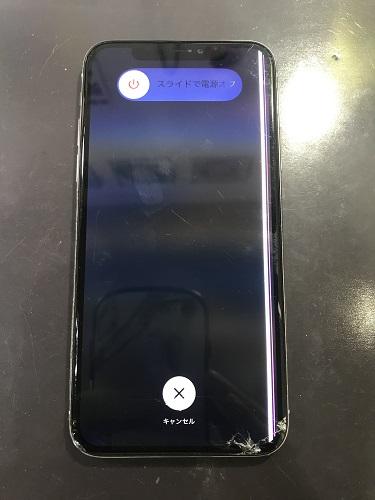 iPhoneX液晶修理前