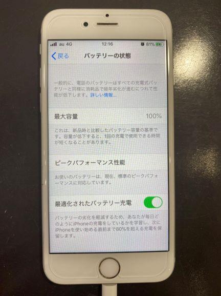 アイホン6sバッテリー交換宮崎