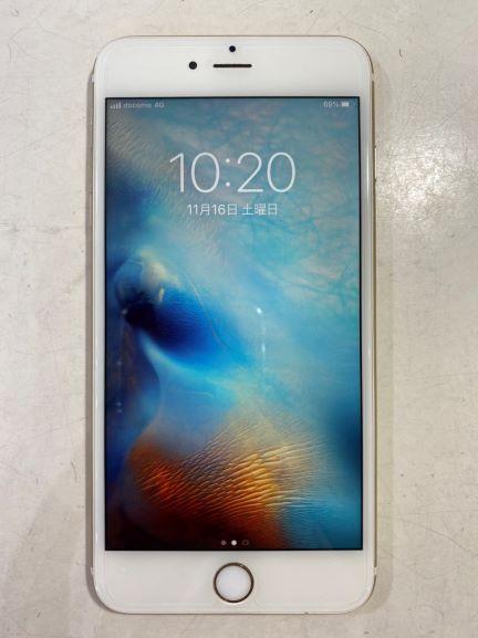 宮崎iPhone6ホームボタン