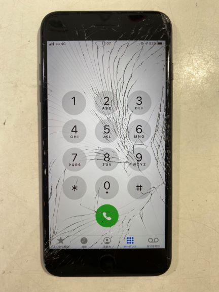 みやざきiPhone修理即日