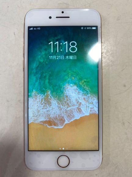 宮崎iPhone8修理