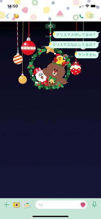 LINE サンタさん クリスマス