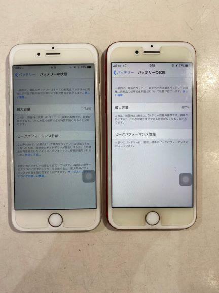 iPhone電池交換宮崎