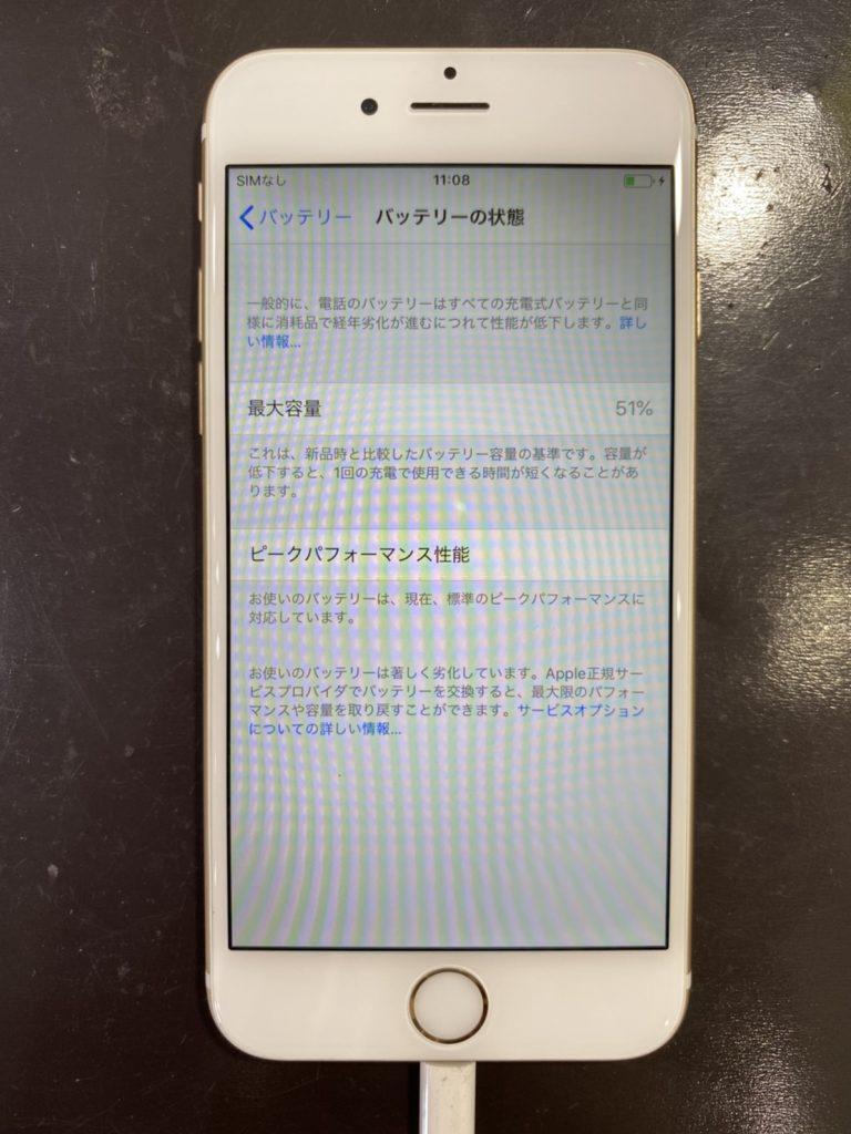 iPhone 6 バッテリー交換