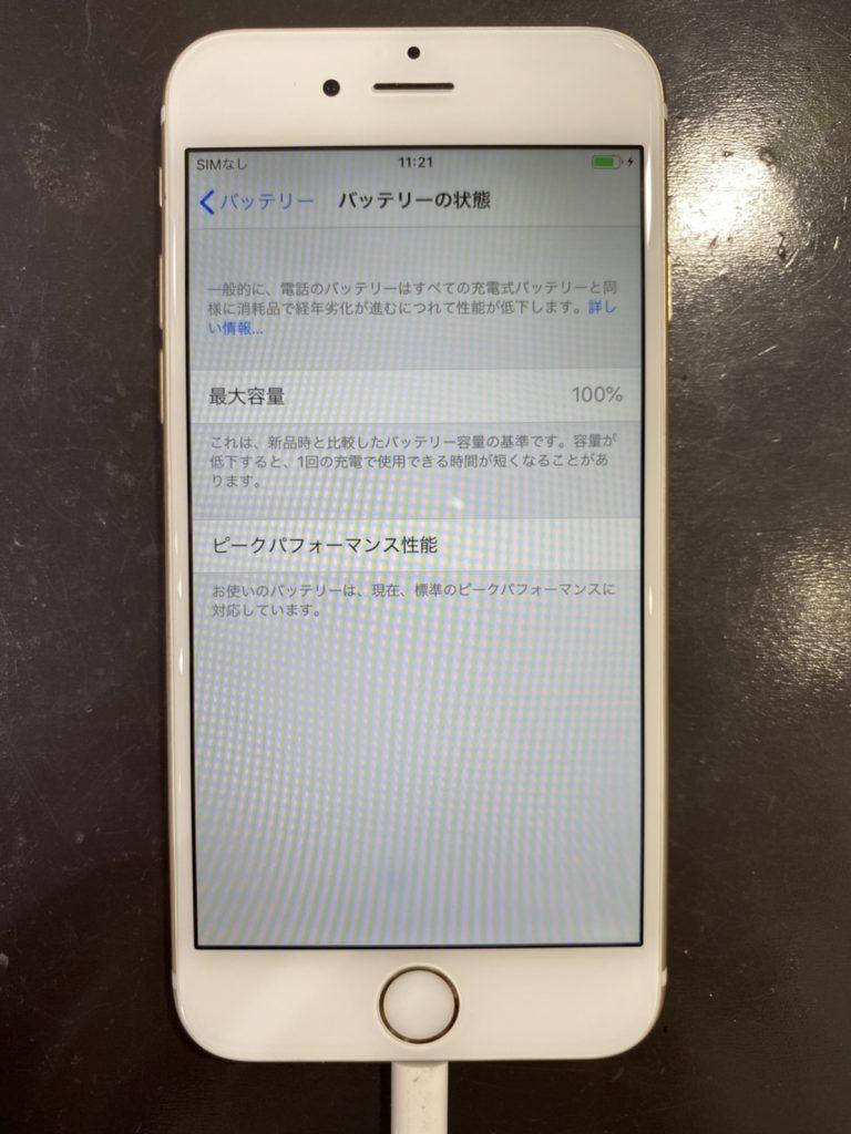 充電の減りが早いiPhone