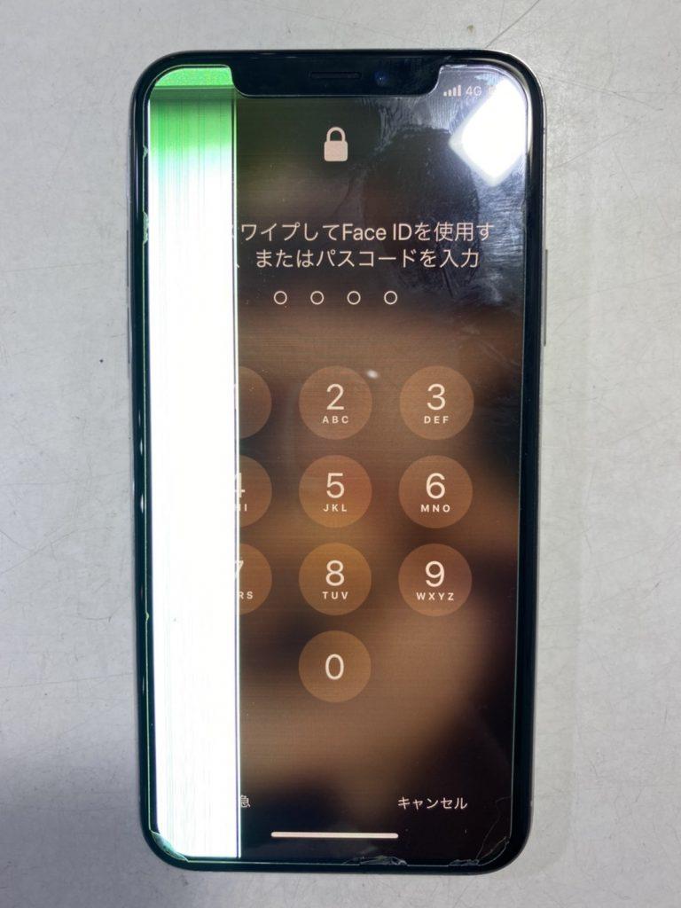 iPhone xs 画面修理