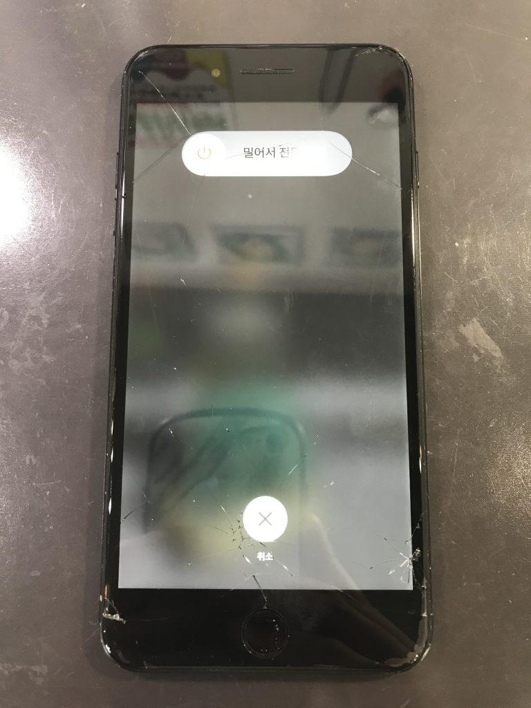 iPhone画面割れ修理前