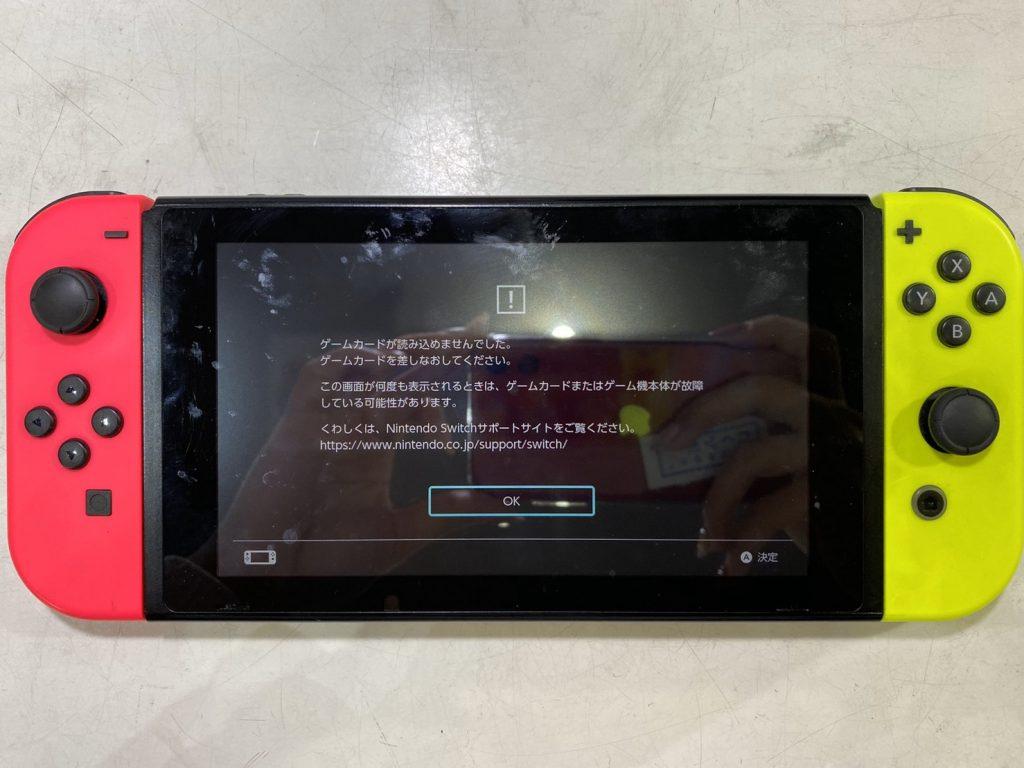 任天堂Switch 修理