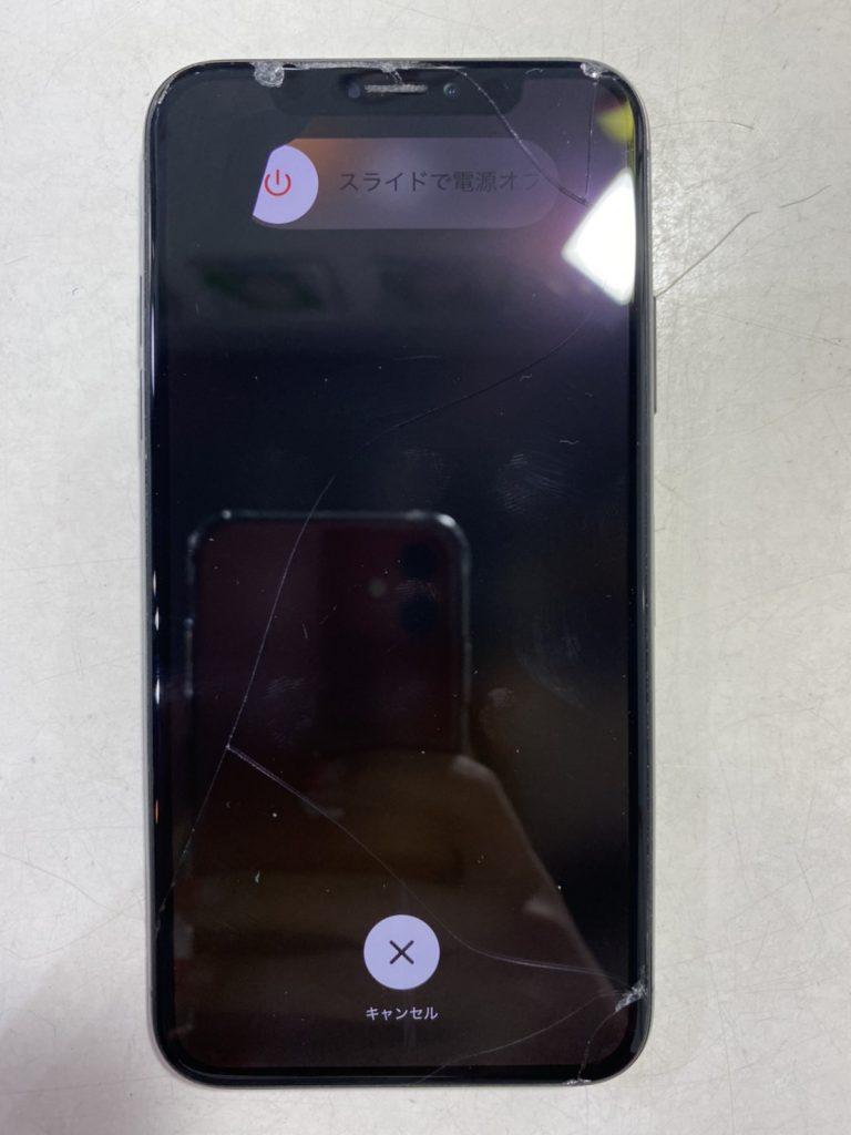 iPhone X画面修理