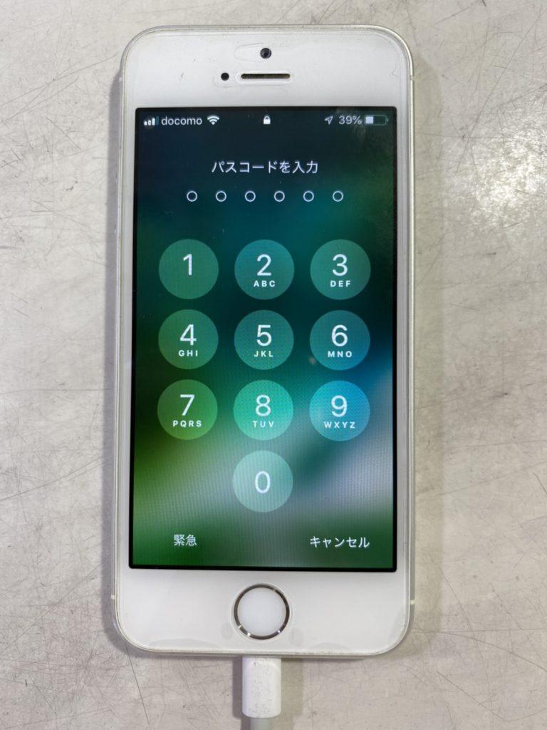 iPhone5s 充電できない