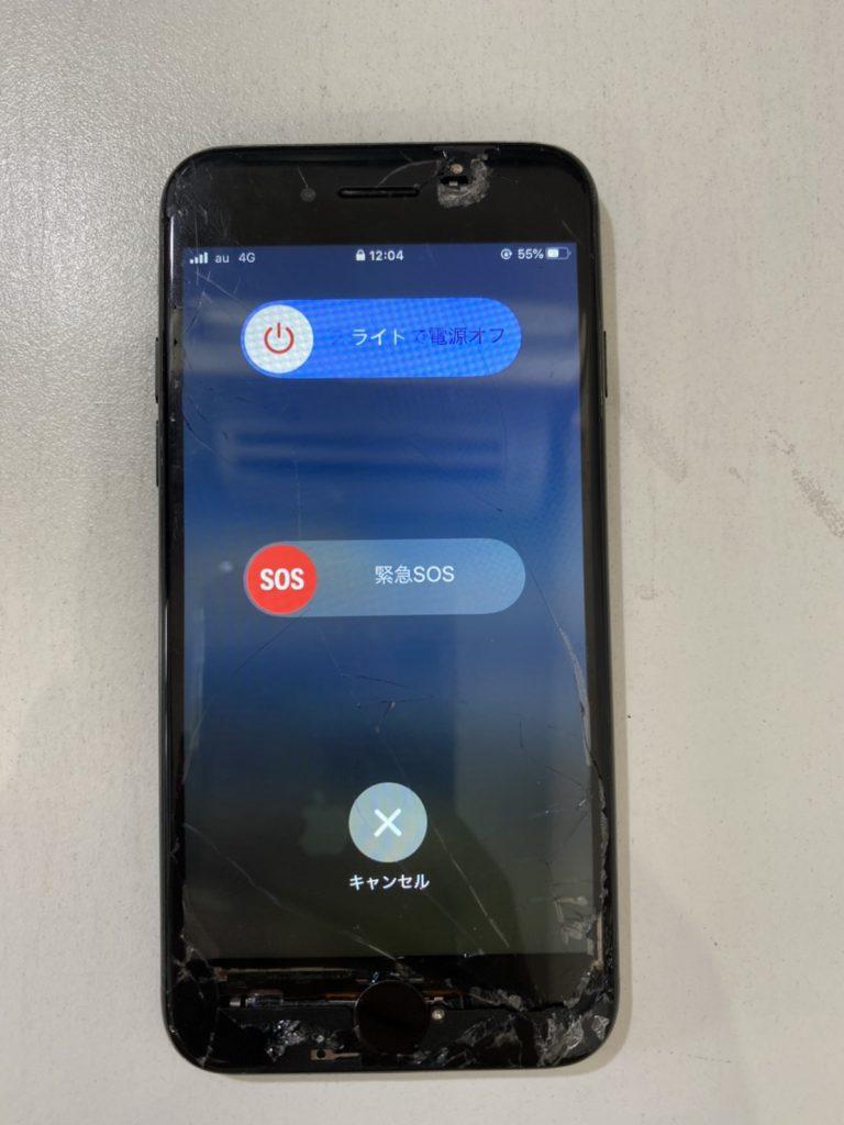 iPhone 7画面穴