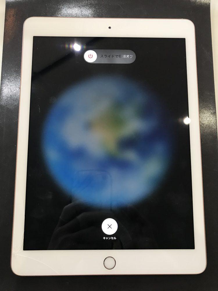 iPad6ガラス修理前