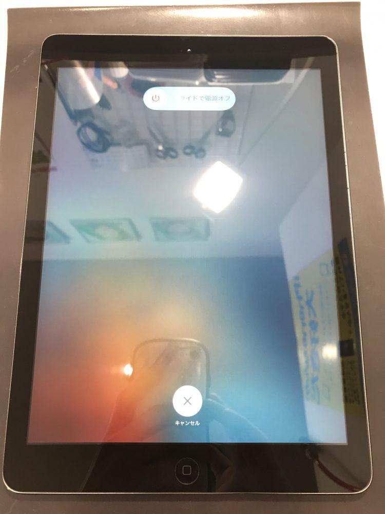iPadAir画面修理後