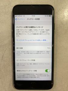 iPhoneバッテリー交換 宮崎市