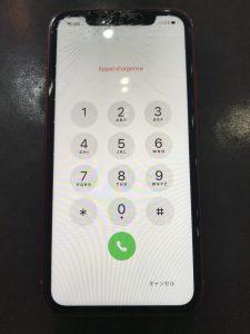 iPhoneXR画面交換前