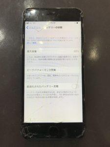iPhone8バッテリー交換前