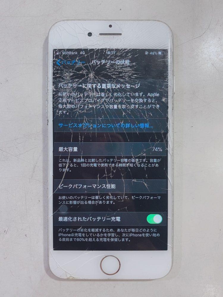 iPhone画面 電池 交換 宮崎市