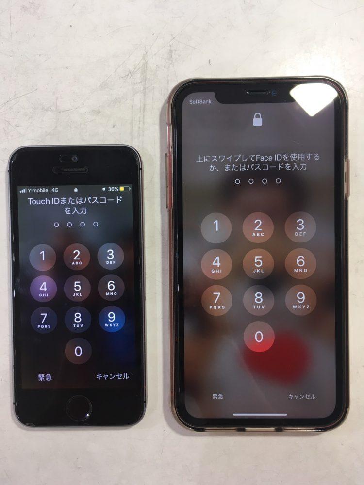 iPhoneバッテリー 交換 宮崎市