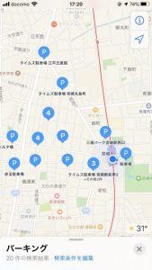 スマップル宮崎店駐車場