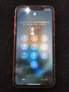 iPhone11液晶修理後