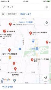 スマップル宮崎店 駐車場