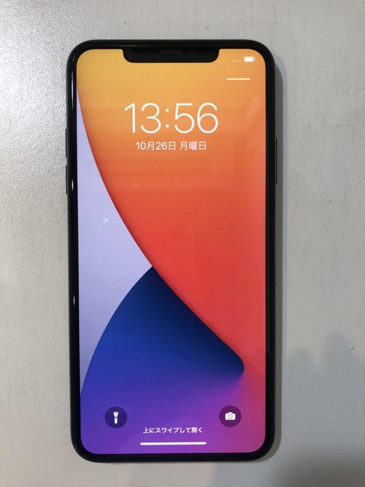 iPhone高価買取 宮崎市