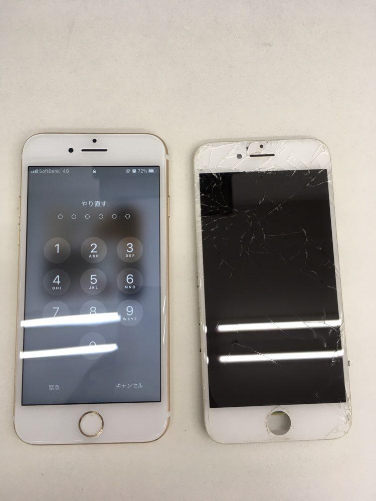 iPhone修理 宮崎市