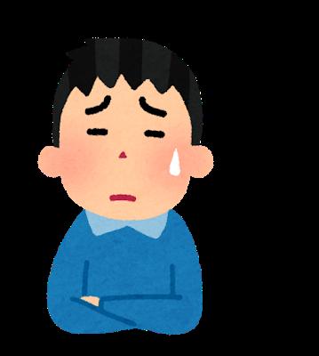 iPhone 修理 宮崎