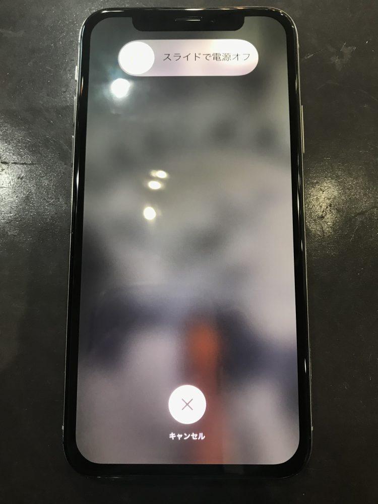 iPhoneX液晶修理後