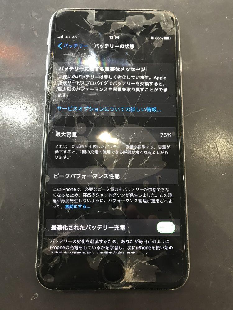 iPhone6sPlus画面修理