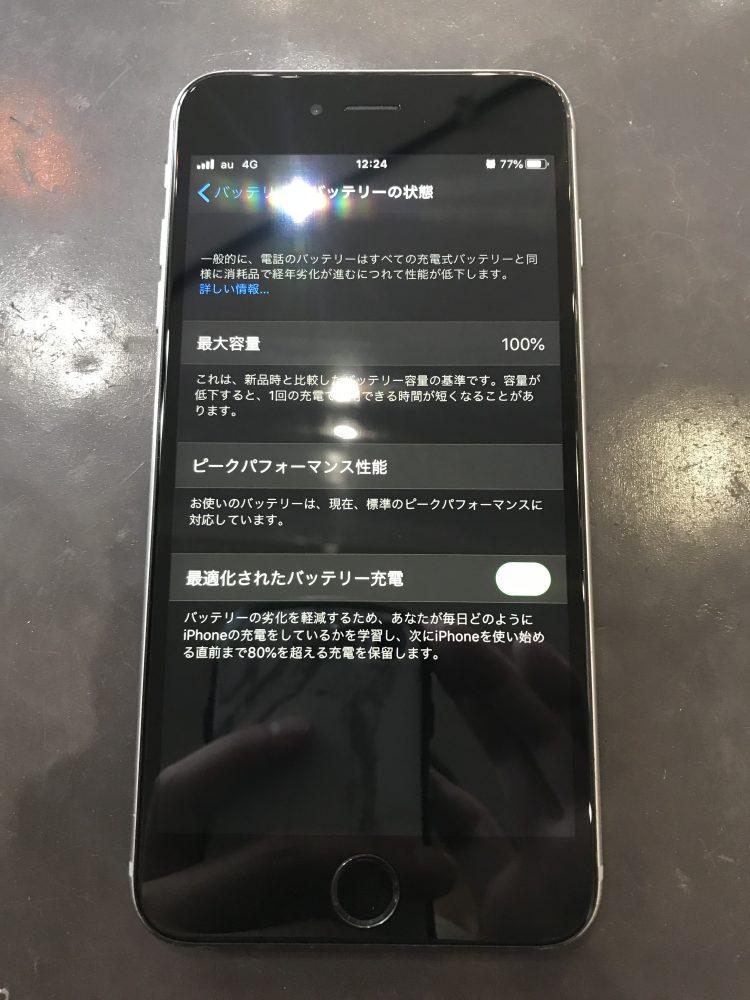 iPhone6sPlusバッテリー交換